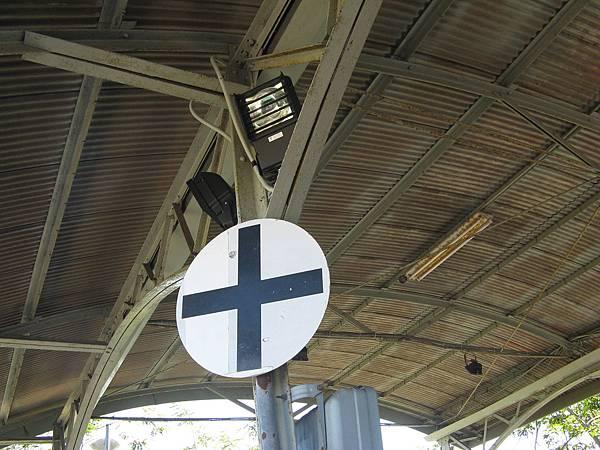 列車停止標記