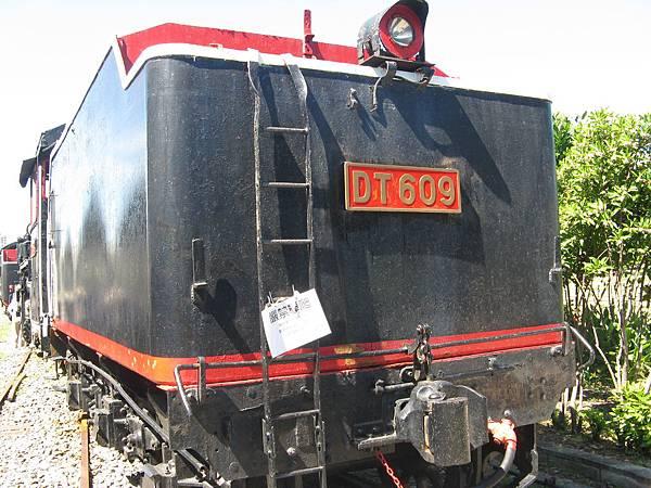 DT609