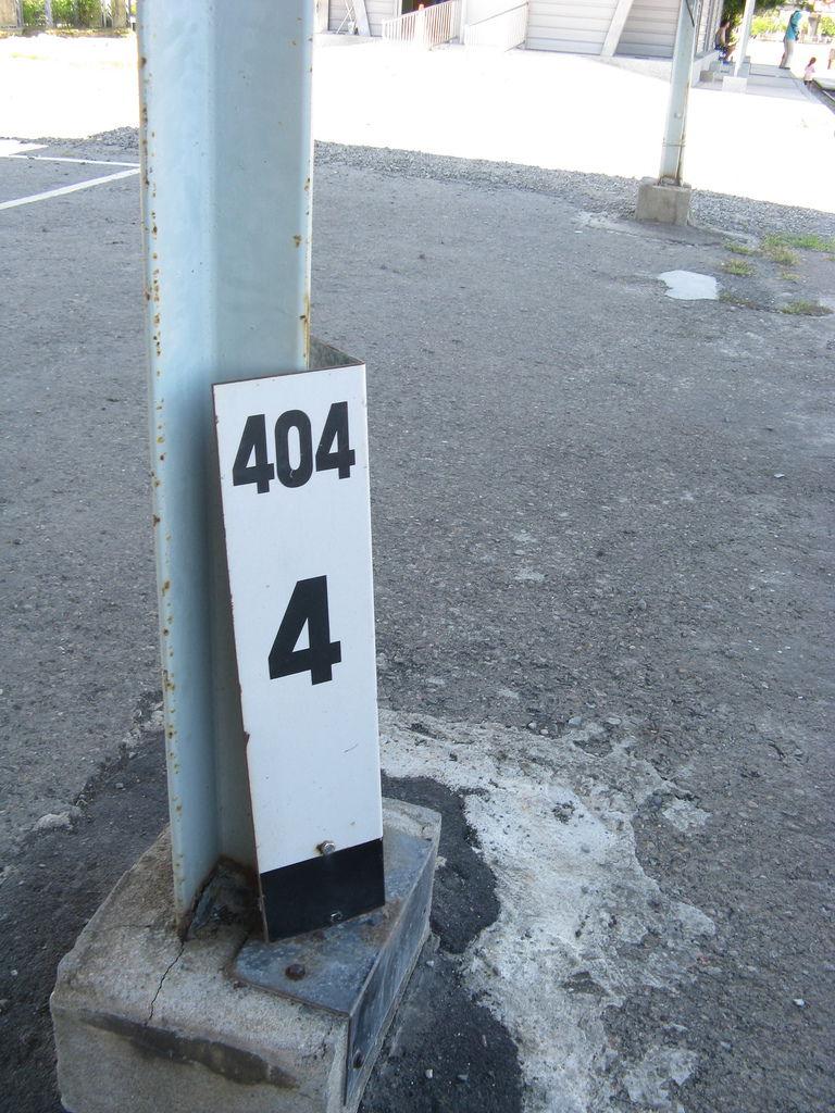 404k+400
