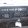 ㄈㄆㄓ 15EF19 平車