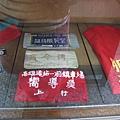 空襲服務證、傳令員、嚮導員