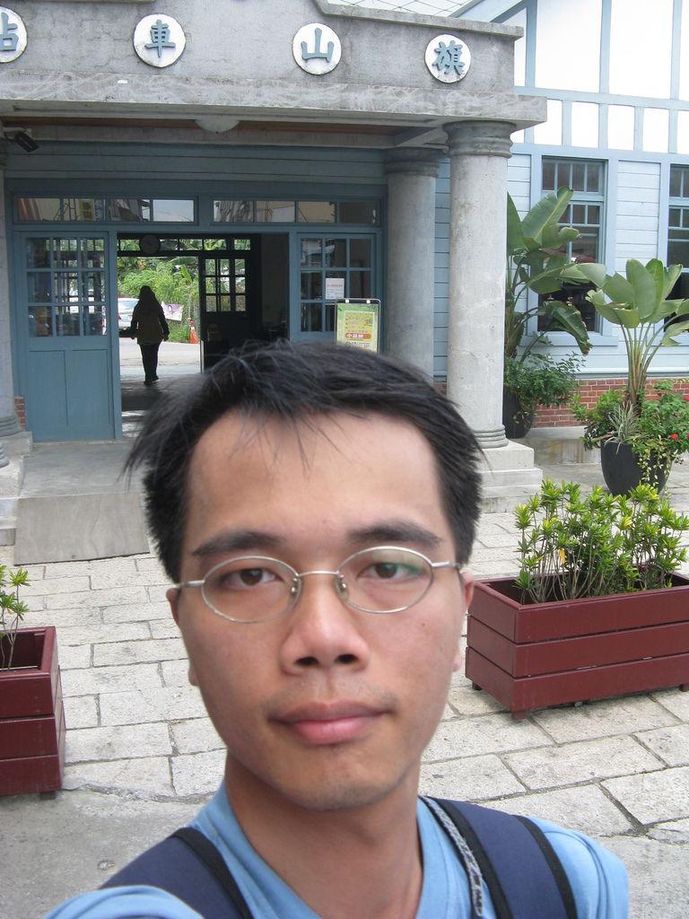 旗山車站自拍