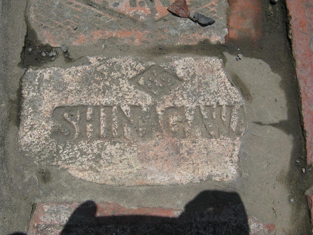 SHINAGAWA (S.S) 品川磚/SS磚