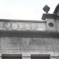 旗山老街巴洛克建築 奧運五環