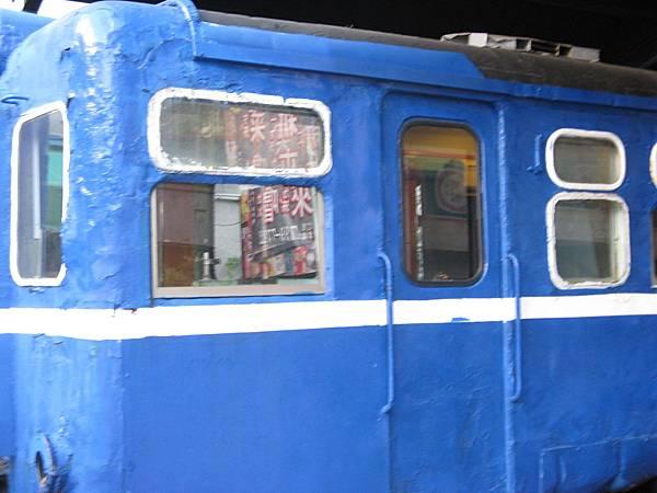 「新台灣的原味」餐廳外的舊車廂