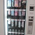 台灣高鐵紀念品自動販賣機