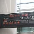 0126 往台北
