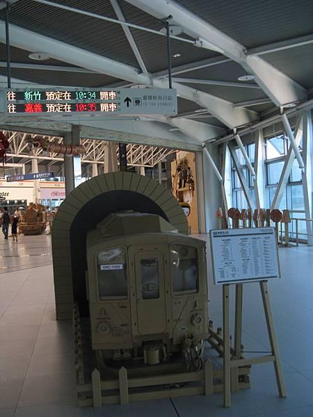 紙模型火車頭