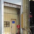 蒸汽機車復駛計畫工作室