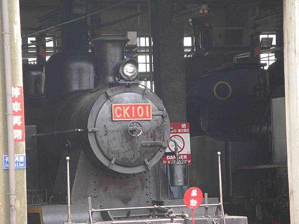CK101
