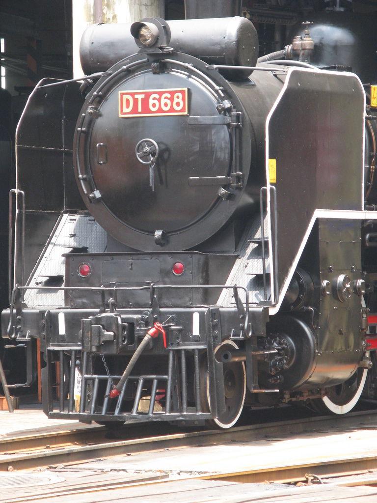 DT668