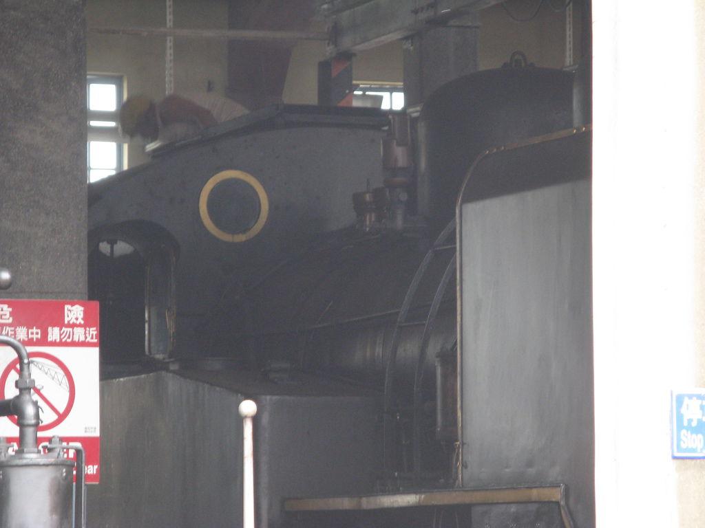 只看得出來是蒸機