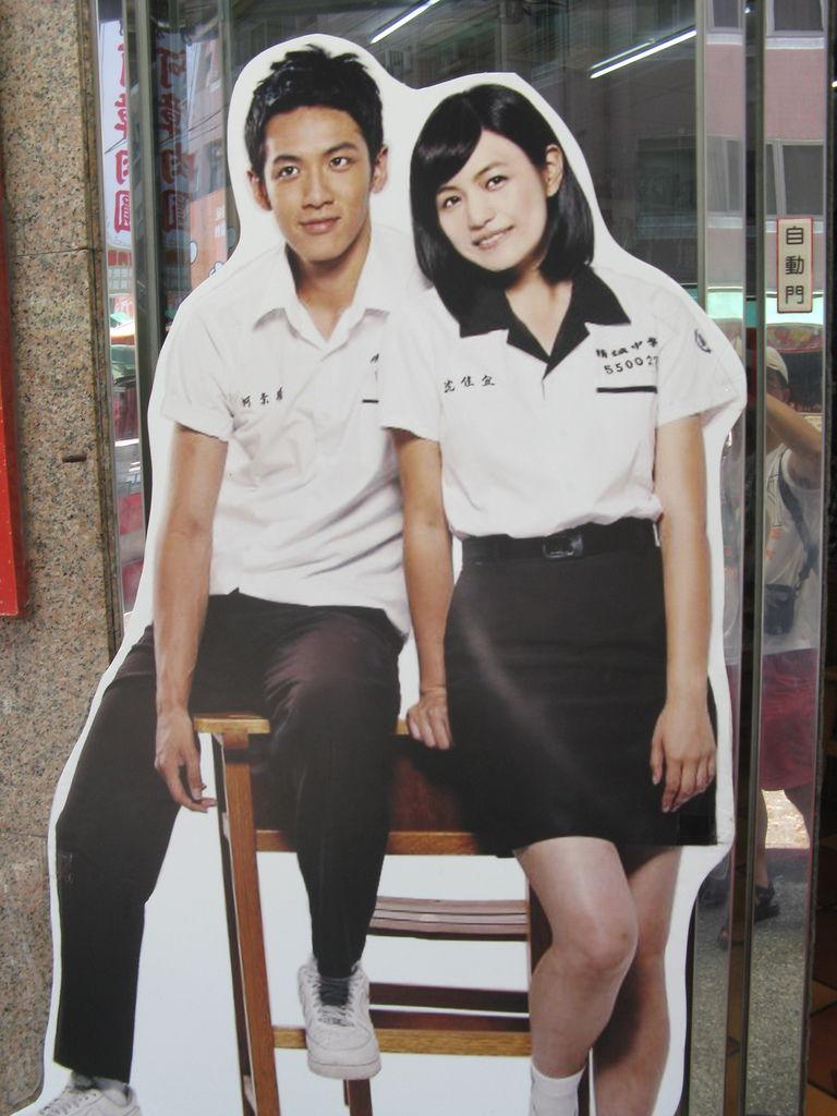 陳妍希和…