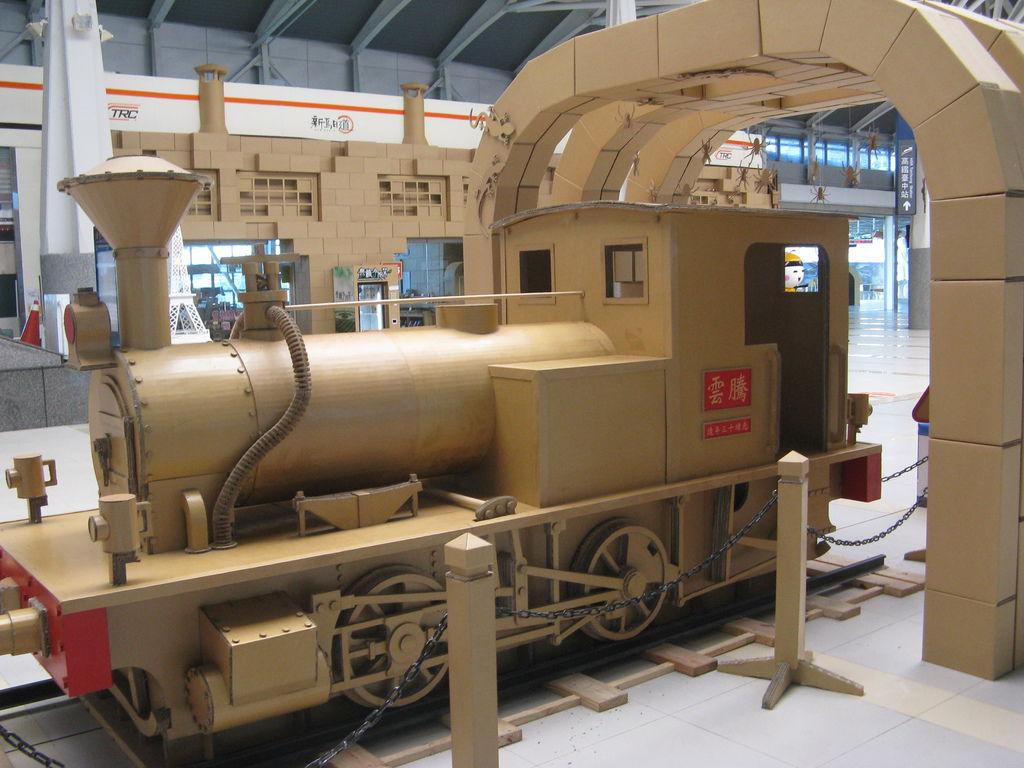 紙模型騰雲號