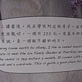 台北市的房租一個月280元