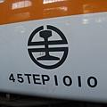45TEP1010