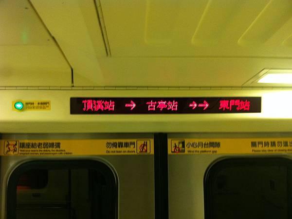 2012-09-30 17:02:32