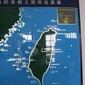 台灣燈塔位置圖