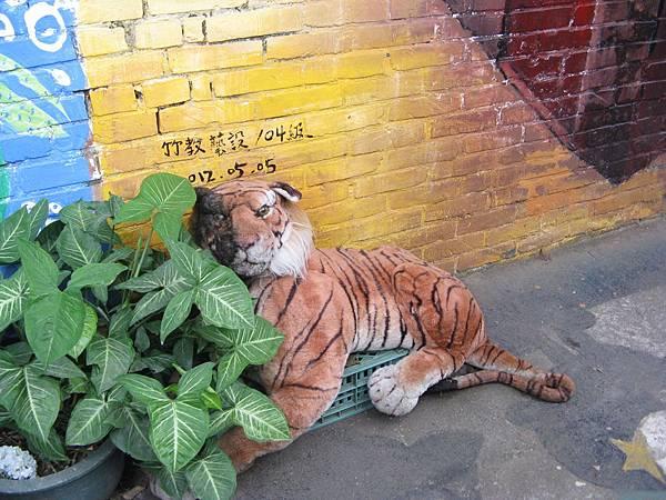 很逼真的老虎
