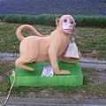 猴子拿什麼 @@?