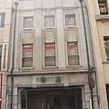 迪化街郵局