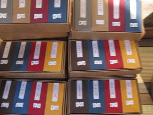 林五湖本館各式茶禮盒