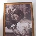 林五湖本館陳列當年茶廣告