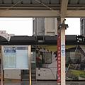 竹中站和內灣線列車