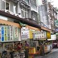 公正街兩家包子店