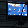 國稅局的戶外大螢幕投影的內容哪裡怪怪的… XD
