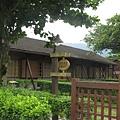 日式宿舍區