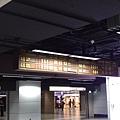 台北車站B1少數保留的翻翻翻時刻表
