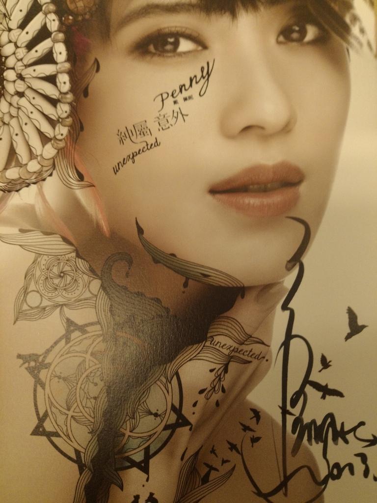 Penny 簽名後的專輯