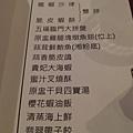 P_20130707_121958.jpg