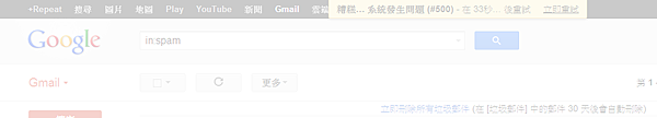 Gmail 500.png