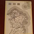 1933台北州地圖,蘆洲和新莊是有輕便鐵路的?