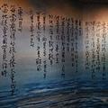 四隻濁水溪、五隻颱風/六隻龜山島