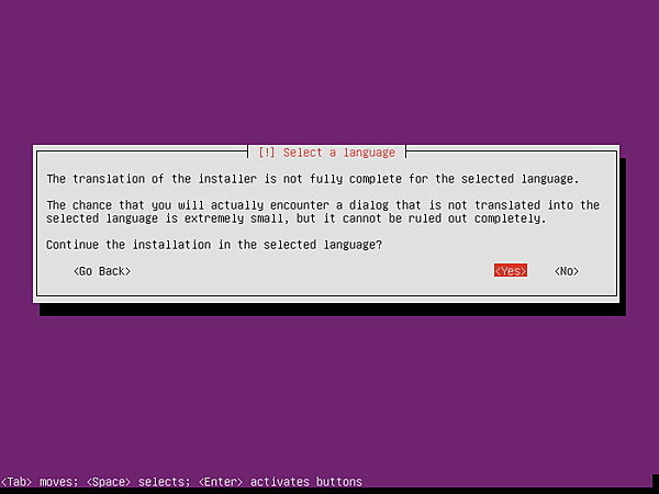 Ubuntu Server language.png