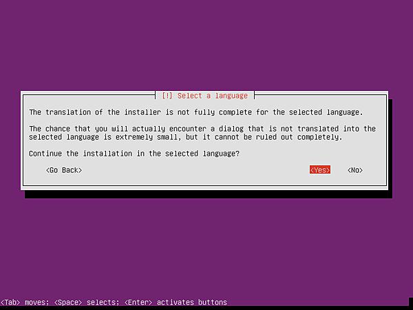 Ubuntu Server language.png