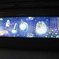 中鋼爐石廣告