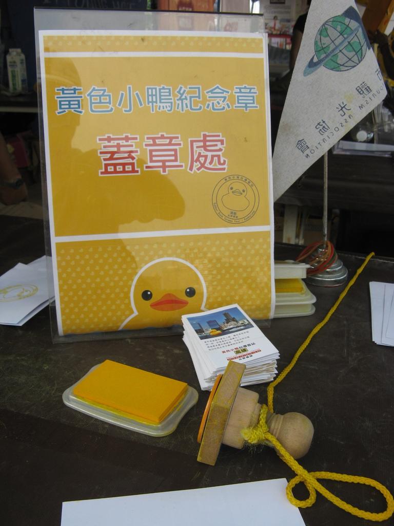 黃色小鴨紀念章