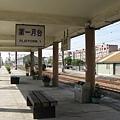 九曲堂站第一月台