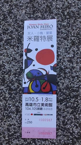 P_20131015_154617.jpg