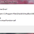 Virtual Box Runtime Error