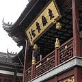 上海豫園老廟黃金