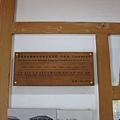 羅東森林鐵路沿途站名及里程