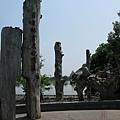 鑲有羅東林業文化園區字樣的浮木