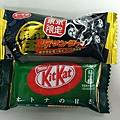 雷神 & KitKat