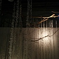 華山畢業展,其中一個印象深刻的作品