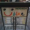 彰化 Youbike 編號 N00404
